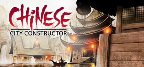 Chinese City Constructor Download Free PC Game