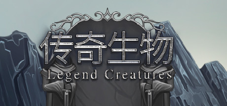 Legend Creatures Download Free PC Game